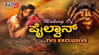 EXCLUSIVE : Kiccha Sudeep's Pailwaan Film Making Video | Krishna | TV5 Sandalwood