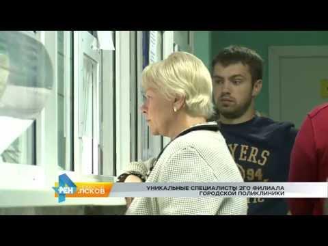 Новости Псков 17.06.2016 # Ко дню медика