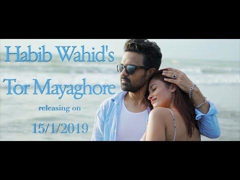 Habib Wahid - Tor Mayaghore - New Song 2019 - Official Teaser