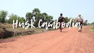 non-profit feature: husk cambodia