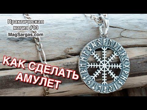 Когда успокоится украина астрологи
