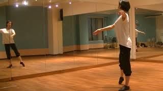光海先生のダンスレッスン〜試験でよく出る振りと流れのレッスン④〜のサムネイル