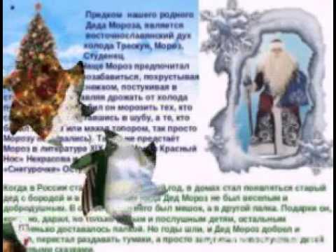 Гороскоп для льва 2014 год женщина