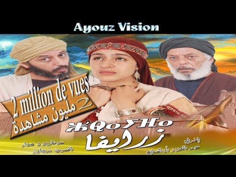 Zrayafa Film Complet
