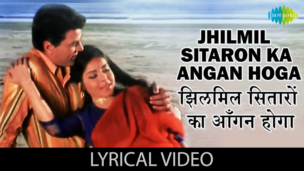 Jhilmil Sitaron Ka Angan Hoga| Lata Mangeshkar & Mohd. Rafi Lyrics