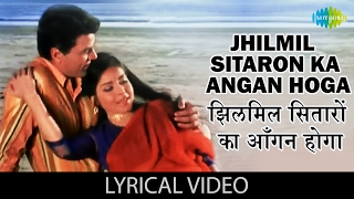 Jhilmil Sitaron Ka Angan Hoga with lyrics | Jeevan Mrityu