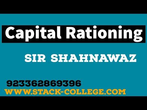 CIMA P2(Intro Capital rationing (urdu))