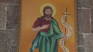 Հայ եկեղեցին նշում է Հովհաննես Մկրտչի ծննդյան տոնը