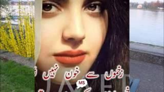 pashto New SONG ,,2017 Yara Khabar Na Yam Che Kam Khalaq Pa Zra Ke Sate,, MS