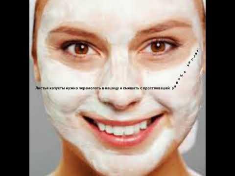 Miracle glow отбеливающая маска для лица отрицательные