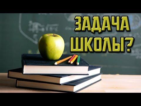 6 полезных навыков, которым, к сожалению, не учат в школе!