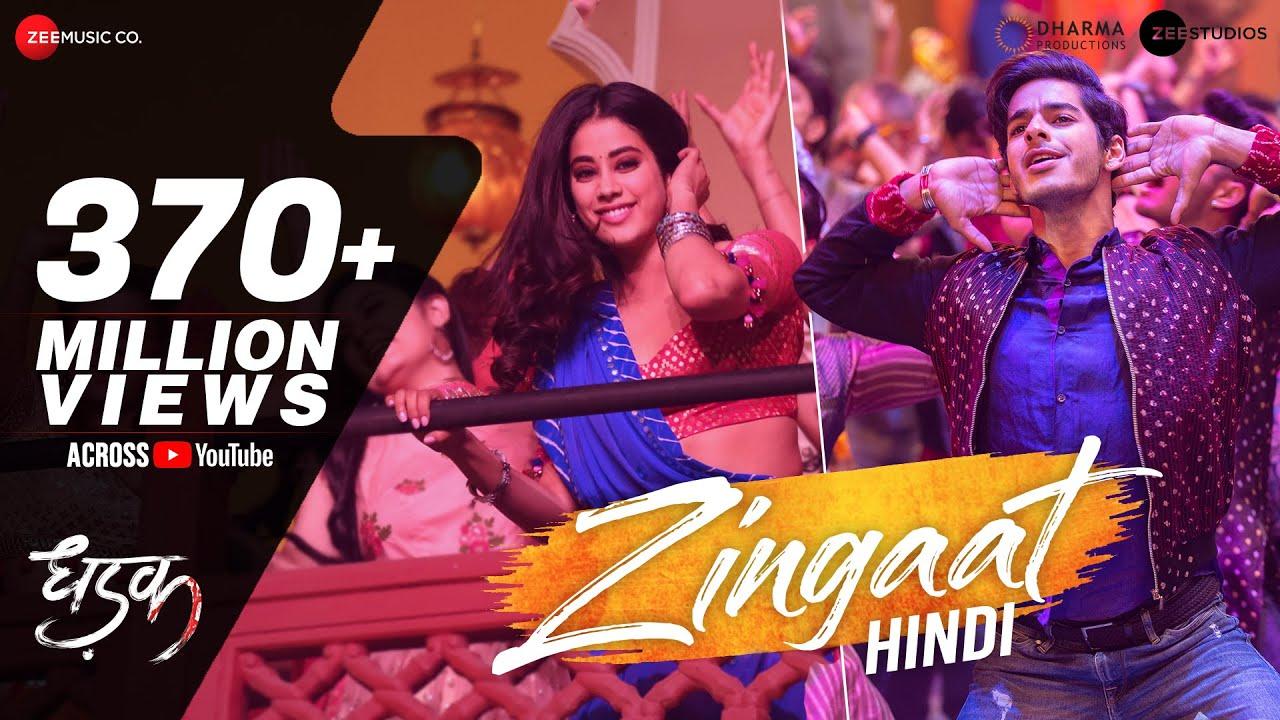 Zingaat Hindi | Dhadak | Ishaan & Janhvi | Ajay-Atul | Amitabh Bhattacharya - Ajay-Atul Lyrics in hindi