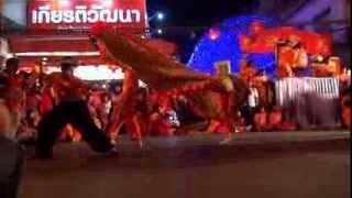 preview picture of video 'เสือไหหลำ VS ดาบ แห่กลางคืน@ตรุษจีนครสวรรค์ 57'