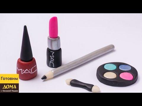 Как сделать косметику из мастики