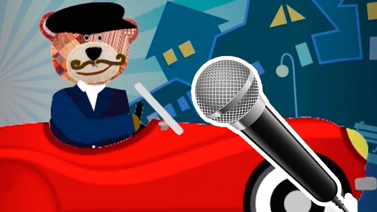 El Cocherito leré. Karaoke con el oso Traposo