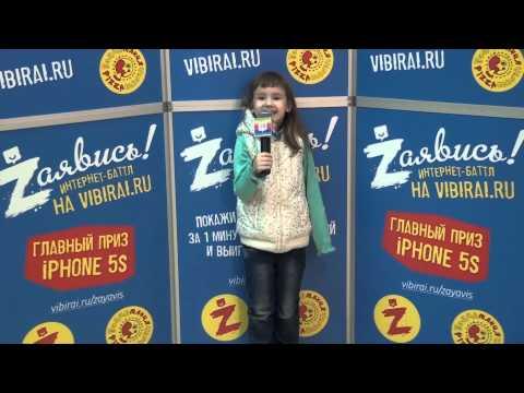 Жанна Шагабутдинова, 6 лет