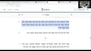 מה באה מגילת אסתר ללמד אותנו?