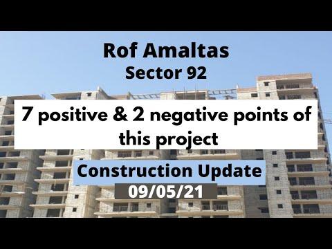 3D Tour of ROF Amaltas
