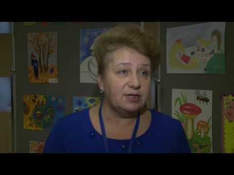 Конференция «Профилактика жестокого обращения с детьми»
