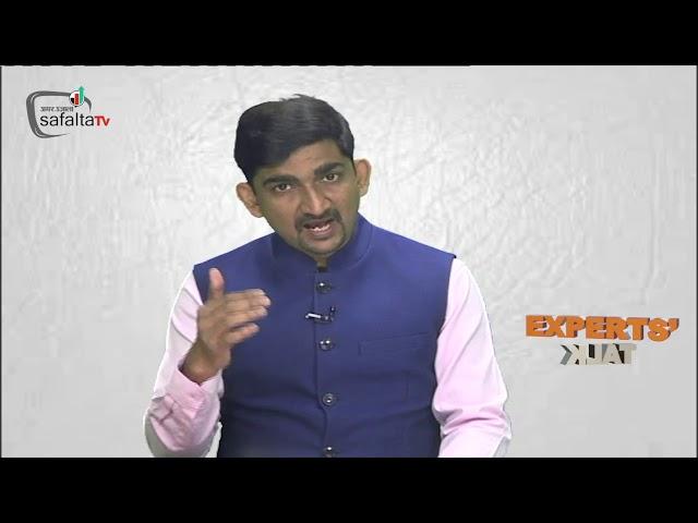 Civil Service Mains Exam Paper Detail by Dewashish Upadhyay EP- 4