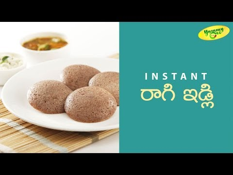 Iron Rich Ragi Idli For Breakfast | TeluguOne Food