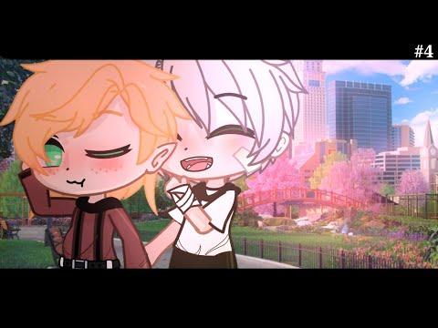 Мать-одиночка // Мини-фильм Gacha Club [4/?] Gay love story // омегаверс, романтика // ОРИГИНАЛ