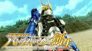 【バトライドウォー 創生】新たに参戦する仮面ライダーのアクションをたっぷり見せます!