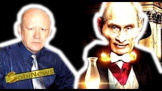 Зотьев: Путин хочет жить вечно? Идут работы над продлением жизни. SobiNews