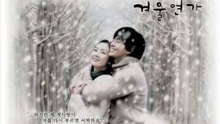 Winter sonata OST -Moment