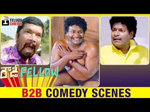 Rowdy Fellow Back to Back Comedy Scenes | Nara Rohit | Vishakha Singh | Sunny MR | Telugu Cinema
