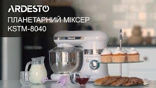 Планетарний міксер Ardesto KSTM-8040