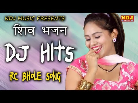 Hit Bhole Baba Song 2017 # Suresh Gola # RC Upadhyay # स्पेशल