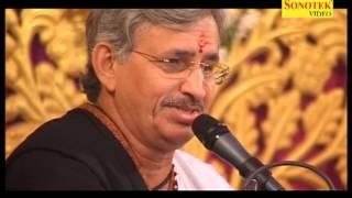 Charo Yug Pratap  चारो युग प्रताप  Sunder Kand 8  Sri Ajay Yagnik ji