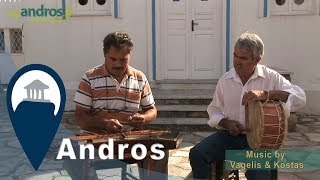 Andros Traditional Music | by Vagelis & Kostas - Track 6