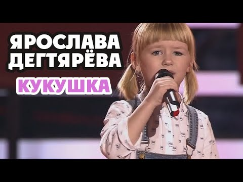 A Tiny Russian Girl with Huge Mystical Talent: My Collection of