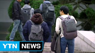취업률 상·하위 10개 학과 공개 / YTN (Yes! Top News)
