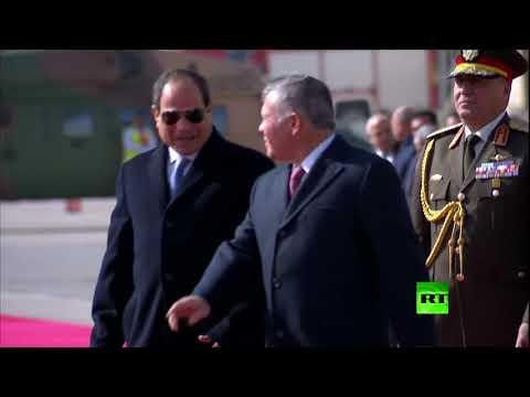العرب اليوم - شاهد: مراسم استقبال الرئيس المصري في الأردن