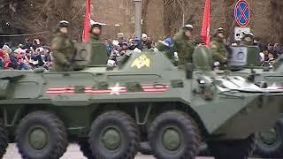 Парад в Волгограде, посвященный 75 летию Сталинградской победы. 2 февраля 2018 года