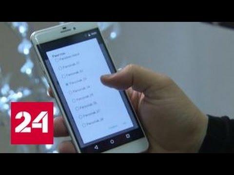 """Рингтоны с армянской музыкой и """"обои"""" с Араратом: на IT-рынок выходит ArmPhone"""