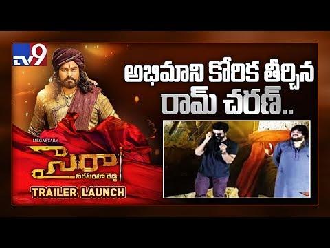అభిమాని కోరిక తీర్చిన రామ్ చరణ్ || Sye Raa Trailer Launch - TV9