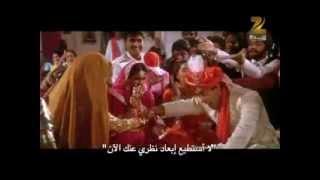 Hum Aapke Hain Koun -Mujhse Juda Hokar (Arabic lyrics