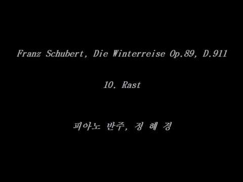 10. Rast - Winterreise Op.89, D.911 (Schubert, Franz) - Accompaniment