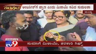 Fan Offers Ambareesh's Favorite Sweet To Sumalatha While Campaigning in Mandya
