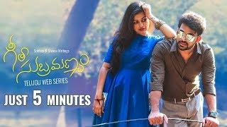 """Geetha Subramanyam Web Series - """"Just 5 Minutes"""""""