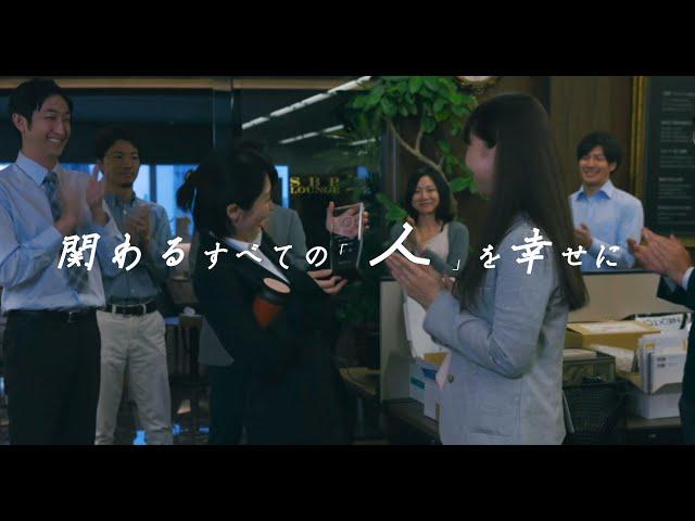 フォーイット採用動画~先輩に相談する編~