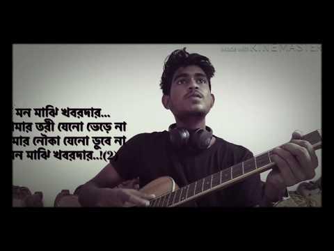 Mon majhi khobordar |acoustic cover| by Mohammad Sumon|