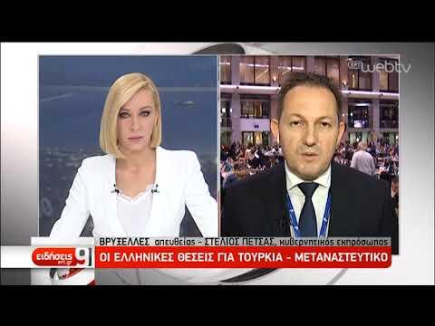 Ο κυβερνητικός εκπρόσωπος Στ. Πέτσας στην ΕΡΤ | 17/10/2019 | ΕΡΤ