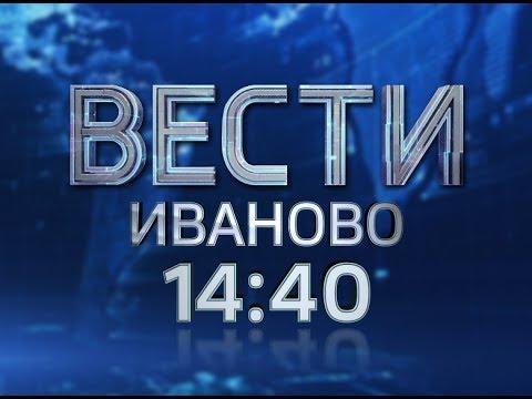 Кирилл сафонов последние новости 2016