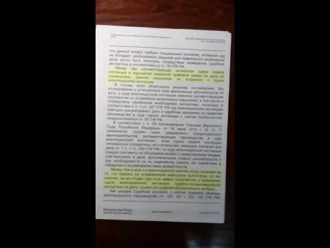 Апелляция может назначить экспертизу, если ее не было в суде первой инстанции