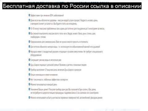 Лечение позвоночника в санатории украины